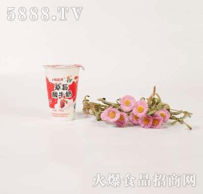 壹鹏草莓酸奶杯180g