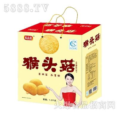 米麦嘉猴头菇酥性饼干礼盒1.5千克