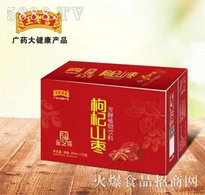 王老吉枸杞山枣发酵植物饮料250mlX20盒
