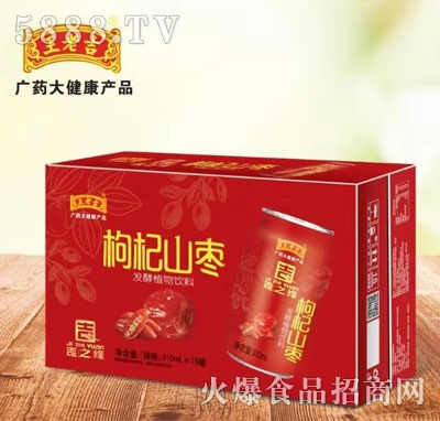 王老吉枸杞山枣发酵植物饮料310mlX16