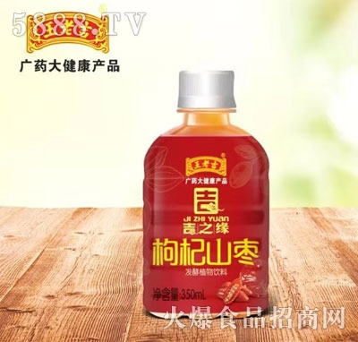 王老吉枸杞山枣发酵植物饮料350ml