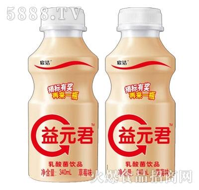益元君乳酸菌饮品草莓味340ml