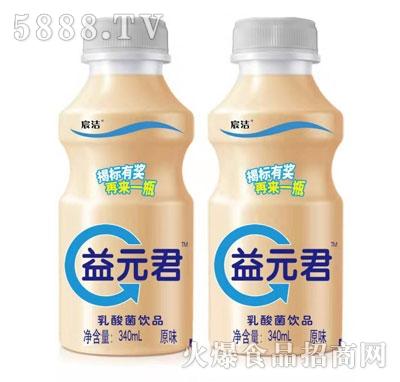 益元君乳酸菌饮品原味340ml