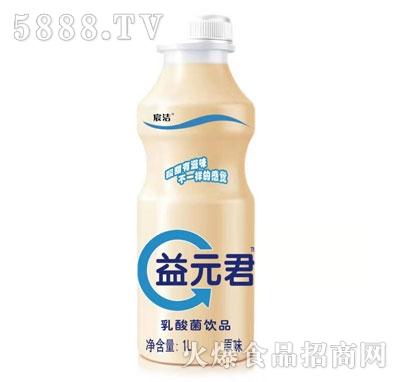 益元君乳酸菌饮品原味1L