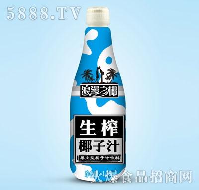 浪漫之椰生榨椰子汁1.25L