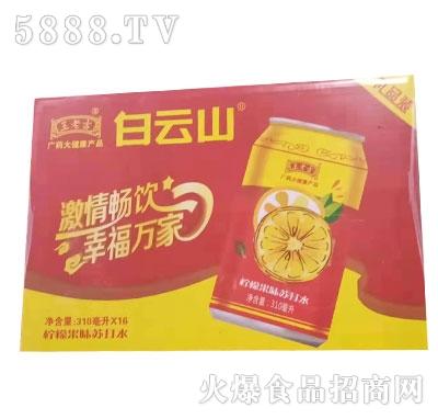 王老吉柠檬苏打果味饮料(箱)