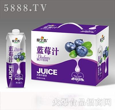 爱之恋蓝莓汁1LX6盒