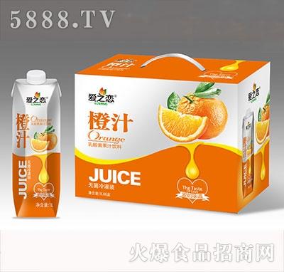 爱之恋橙汁1LX6盒