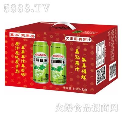 嘉泓葡萄汁310mlX12