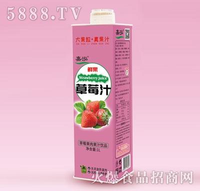 嘉泓草莓汁1L