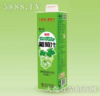 嘉泓葡萄汁1L