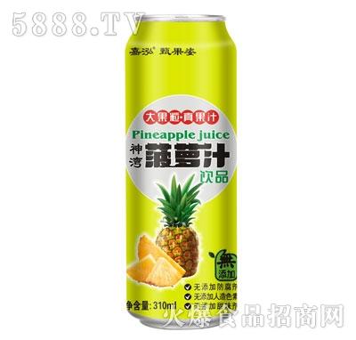 嘉泓菠萝汁310ml
