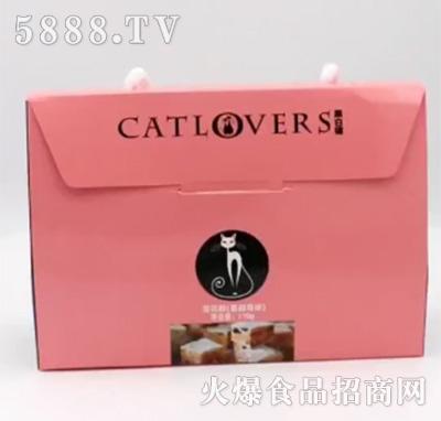 黑白猫雪花酥蔓越莓味礼盒