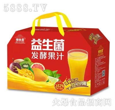 维他星益生菌发酵果汁