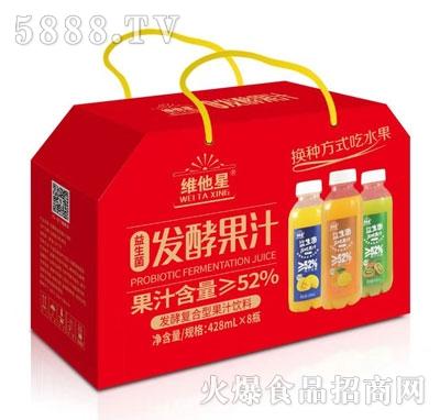 维他星益生菌发酵果汁428mlX8瓶