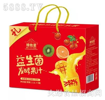 维他星益生菌发酵果汁1.1LX4瓶