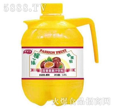 伊丽澳百香果果汁饮料1.41L