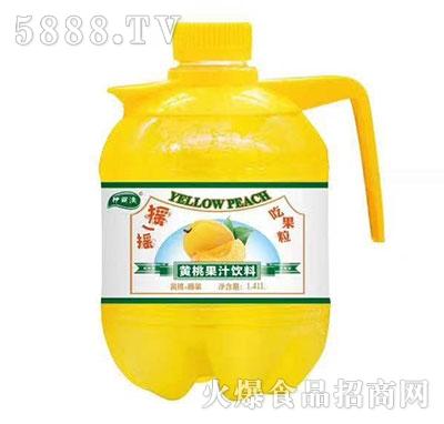 伊丽澳黄桃果汁饮料1.41L