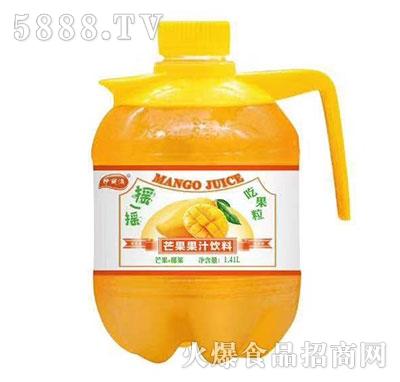 伊丽澳芒果果汁饮料1.41L