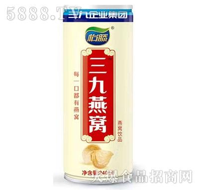 怡滕三九燕窝饮品240ml