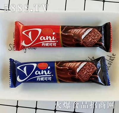 味香客丹妮可可巧克力威化饼干