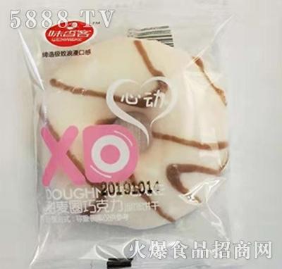 味香客甜麦圈巧克力饼干