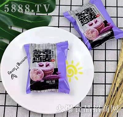味香客紫薯燕麦酥性饼干