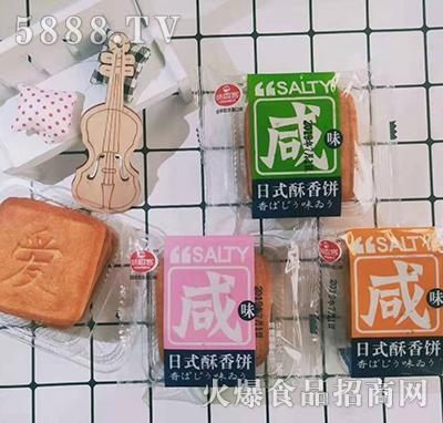 味香客日式酥香饼