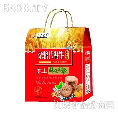 迎奉好吃点杂粮代餐饼礼盒