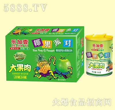 乐加壹椰果派对菠萝水果果肉饮料