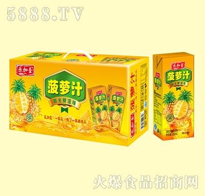 乐加壹菠萝汁