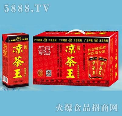 椰星凉茶玉250gx24