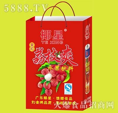 椰星荔枝爽水果饮料240g礼盒