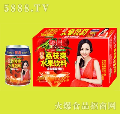 椰星荔枝爽水果饮料250g箱