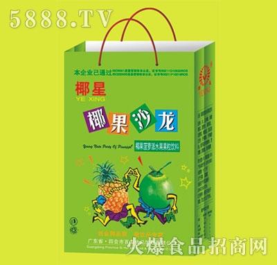 椰星椰果沙龙水果饮料250g礼盒