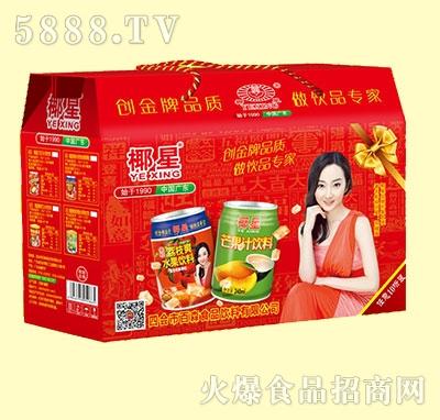 椰星荔枝爽芒果汁礼盒