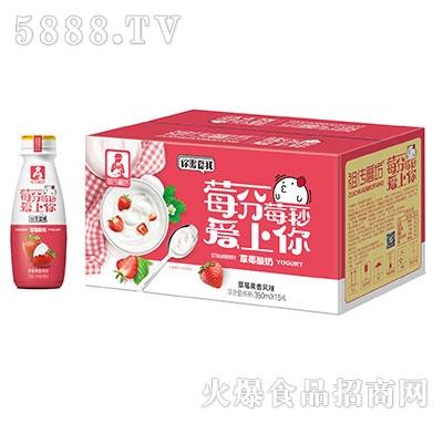 祖传磨坊草莓酸奶350mlx15