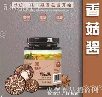 豫臻园香菇酱180克