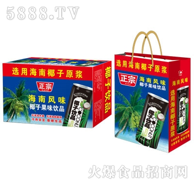 山姆海南风味生榨原浆椰子汁产品图