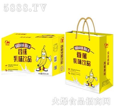 山姆大箱香蕉牛奶250mlx16盒250mlx20盒