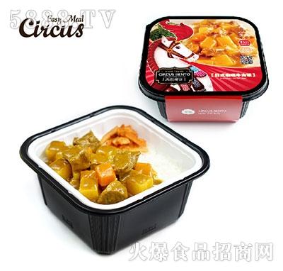 马戏便当日式咖喱牛肉饭