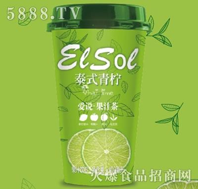 爱说泰式青柠果汁茶400ml
