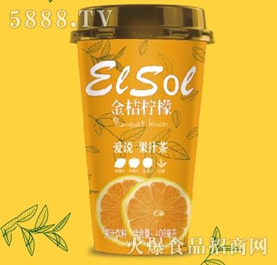爱说金桔柠檬果汁茶400ml