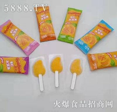 超彩果町冰淇淋糖果产品图