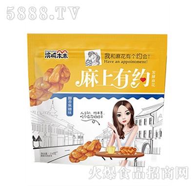 滨崎朵朵麻上有约潮款自立袋醇香黑糖味