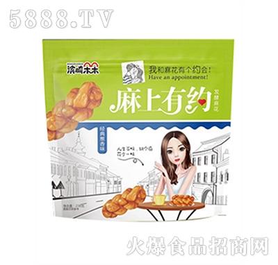滨崎朵朵麻上有约潮款自立袋鸡汁葱香味