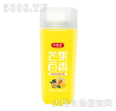 令德堂芒果百香发酵型复合果汁饮料