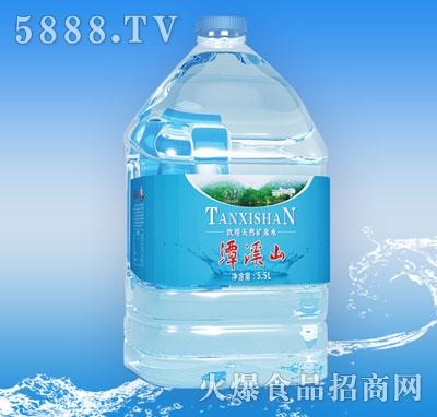 潭溪山天然矿泉水5.5L