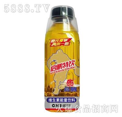 启鹏特饮维生素能量饮料488ml