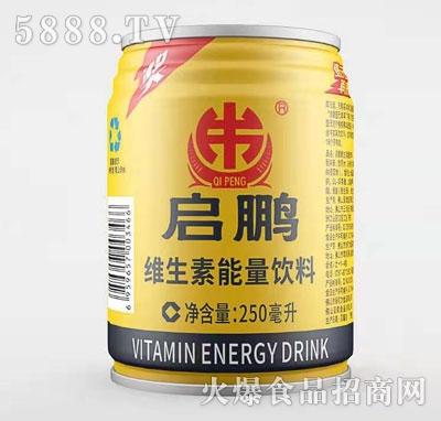 启鹏维生素能量饮料250ml